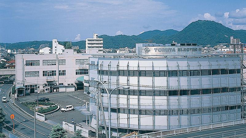 トミタ電機株式会社 本社 / 工場